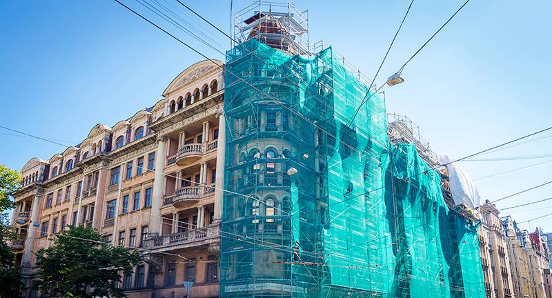 Ремонт и реконструкция зданий и сооружений
